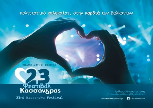 kassandra-2015