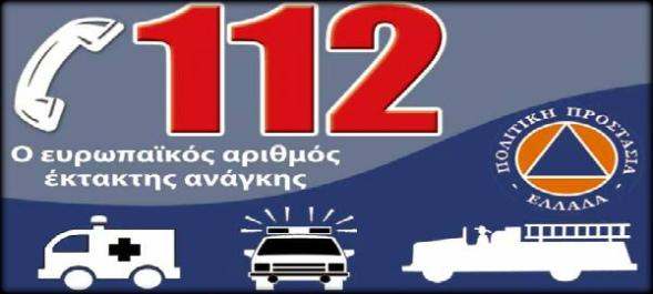 112-european-sos-number