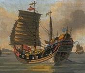 Chinese-Junk-Ship