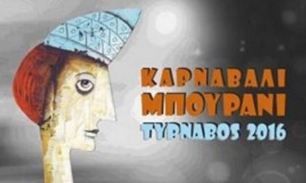 karnavali-tirnavos2-2016-440x264