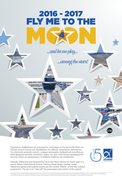 fly_me_to_the_moon-poster