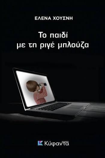 24135177_1738892149488542_1947793327_n