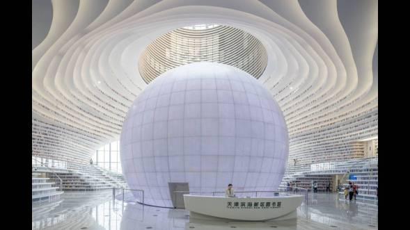 tianjin-binhai-library-china-mvrdv-gmp-architekten-11