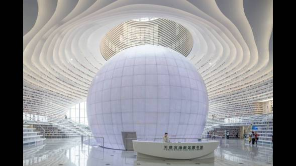 tianjin-binhai-library-china-mvrdv-gmp-architekten-11