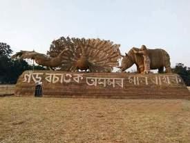 bhelaghar1