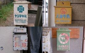 japan-milk-boxes-102