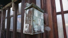 japan-milk-boxes-12