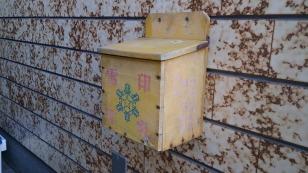 japan-milk-boxes-62
