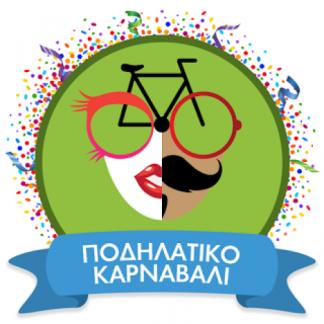 9o_podilatiko_karnavali_2018