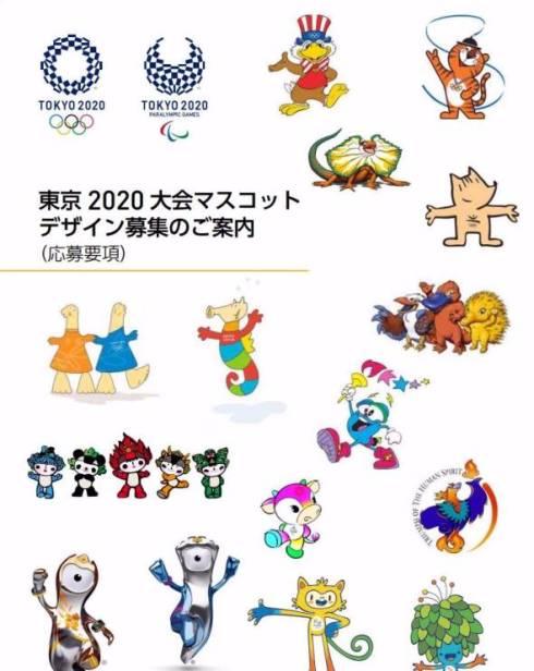 mascot_olympinc
