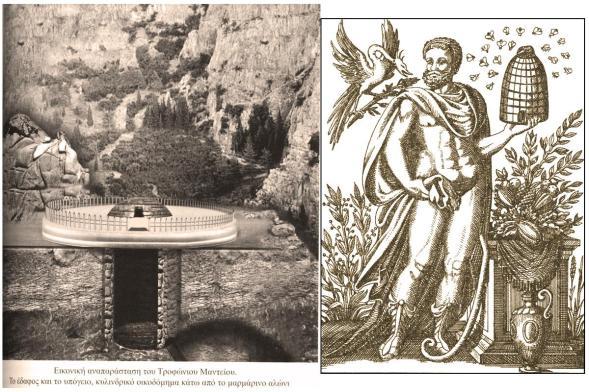 Trofonios-Cave-Oracle-Zeus-11
