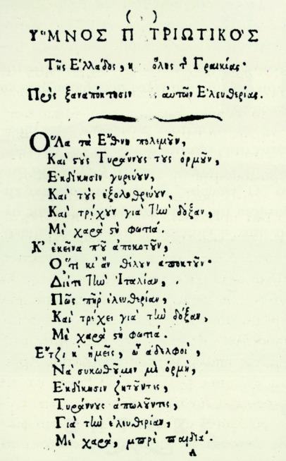 el.13-copy