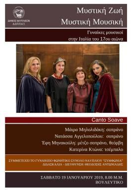 canto-soave-nafplio-vouleftiko-19jan2019