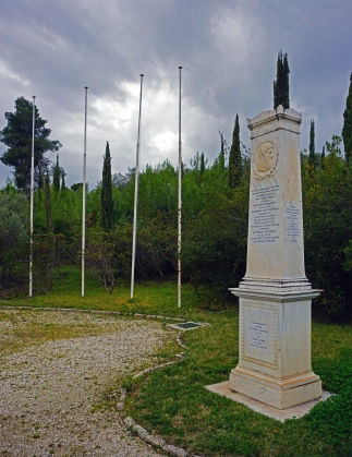 pierredecoubertinmonument