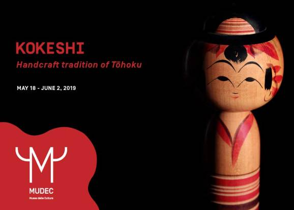 KOKESHI-banner-1076x770-EN